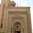 جامعة الأزهر جامعة الأزهر هي المؤسسة الدينية العلمية الإسلامية العالمية الأكبر في العالم، وثاني جامعة أُنْشِئت في العالم بعد جامعة القرويين وهي توجد في القاهرة – مصر. يسجل التاريخ أن […]
