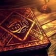 يقول الله تعالى :( يا أيها الذين آمنوا اتقوا الله و كونوا مع الصادقين) ( التوبة : 119) يقول الشيخ عبد الرحمن السعدي في تفسير الآية : الصادقون أعمالهم و […]