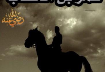عمر بن الخطاب كان عمر حكيمًا بكل ما تحمل هذه الكلمة من معانٍ، مما جعله مؤهلًا لحمل هذه الأمانة العظيمة؛ وهي إدارة الدولة الإسلامية في هذا الوقت من التاريخ الإسلامي […]