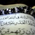 صل بالليل ، وابك ، عسى أن تصيبك نفحة من نفحات الله فلا تشقى بعدها أبدا. فضائل ليلة القدر – أنها ليلة أنزل الله فيها القرآن، قال تعالى: {إِنَّا أَنْزَلْنَاهُ […]