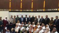 وفد فرنسي وآخر أندونيسي يزوران منظمة خريجي الأزهر ويشيدان بجهودها ……………………………………………………………….. قام السيدان، منذر نجار، إمام المسجد الكبير في ليون، وكمال قبطان، الرئيس المؤسس للمعهد الفرنسي للحضارة الإسلامية، ود. محمد […]